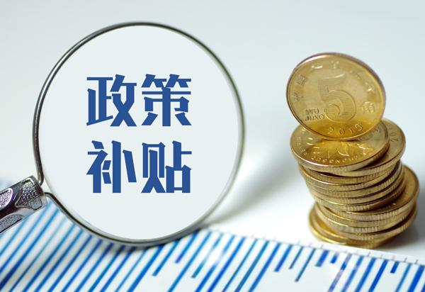 11月5日起实施!深圳市知识产权资助办法发布,最高2000万!