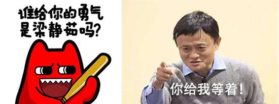 """马云悔不当初!""""天猫""""商标争夺战,6年了还未果!图片"""