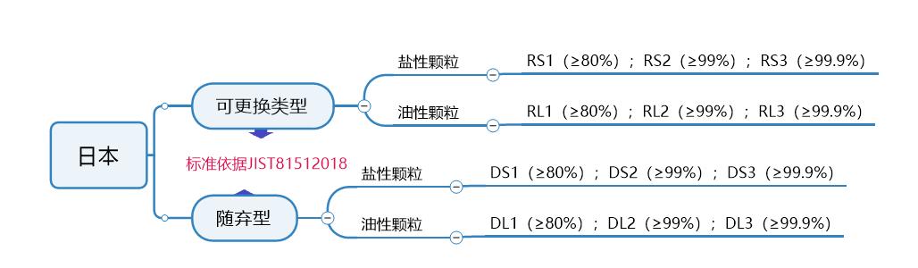 日本11.png